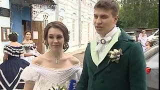В Ярославле сыграли свадьбу в стиле XIX века