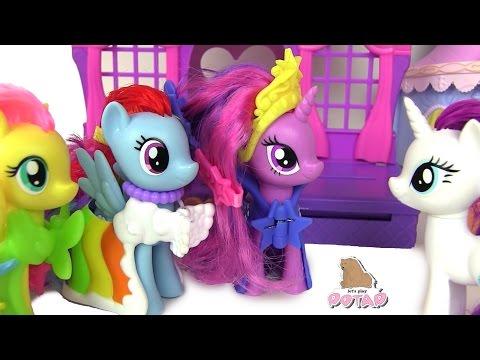 Май Литл Пони Мультик. Наряды от Рарити! MLP Видео для Детей #Игрушкидлядевочек