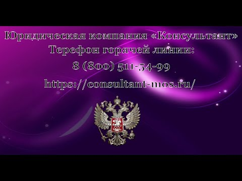 В России хотят ужесточить наказание за врачебные ошибки