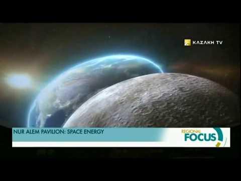 EXPO 2017: NUR ALEM PAVILION. COSMOS ENERGY