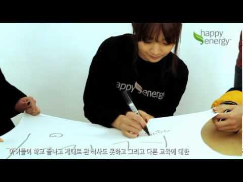 Shin Min Ah-2011 Happy Energy Interview [Eng Sub]
