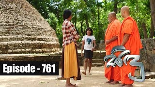 Sidu | Episode 761 08th July 2019 Thumbnail