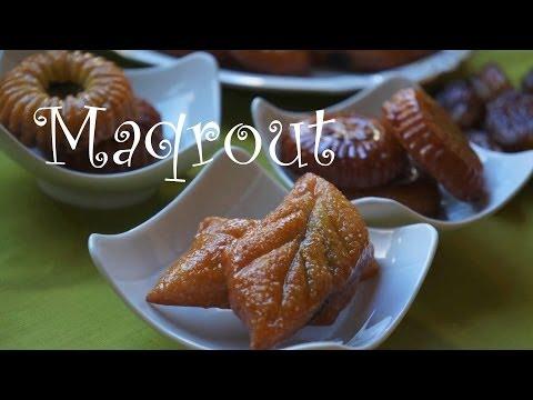 مقروط السميد بالتمر و العسل  Moroccan Maqrout Or Semolina-Date Sweets