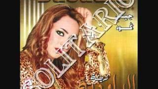 zina Daoudia 2012 jadid rahef chwya  2012  by amal sweet