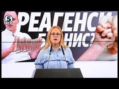 ВМРО-ДПМНЕ: Македонското здравство е на колена