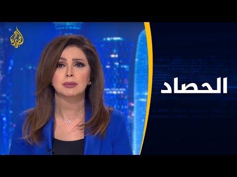???? الحصاد- العملية العسكرية التركية بسوريا.. سباق المواقع والأدوار  - نشر قبل 2 ساعة