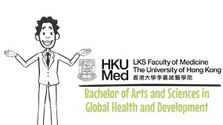 HKUMed BASc(GHD) Curriculum Explained