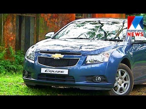 CRUZE  Chevrolet  LTZ | Fasttrack | Old Episode | Manorama News