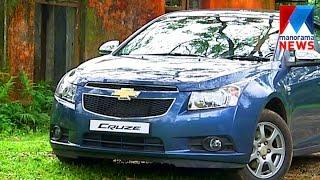 CRUZE  Chevrolet  LTZ   Fasttrack   Old episode   Manorama News