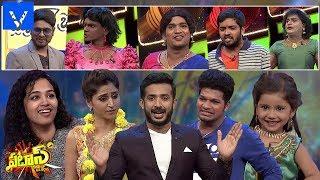Pataas Stand up ka Boss Coming Soon Pataas Promo #Patas Manisha, Anchor Ravi, Varshini