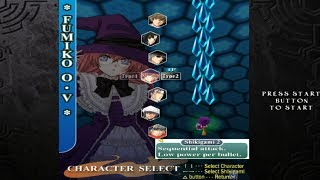 Castle Shikigami 2 All Characters [PS2]