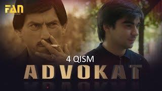 Advokat seriali (4 qism) | Адвокат сериали (4 қисм)