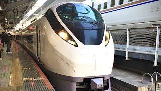 JR東日本 E657系 特急 ときわ 品川行き 東京駅 発車(発車メロディーあり)