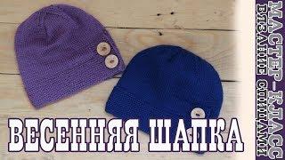 Весенняя шапка спицами с пуговицами для мальчика // детская шапочка для малышей на весну