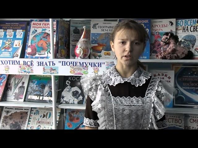 Изображение предпросмотра прочтения – АнастасияШарапова читает произведение «Я памятник себе воздвиг нерукотворный… (Exegi monumentum)» А.С.Пушкина