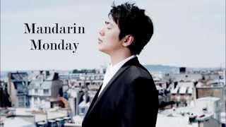 Lang Lang - Mandarin Monday #33 (I Am)