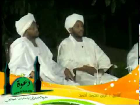 Sudanese Reciters (المقرئين السودانيين) , Subac