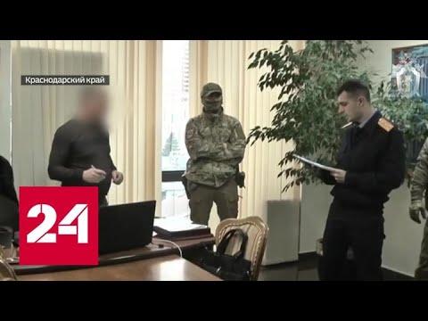 Задержан за вымогательство: к чиновнику Министерства природных ресурсов пришла ФСБ - Россия 24
