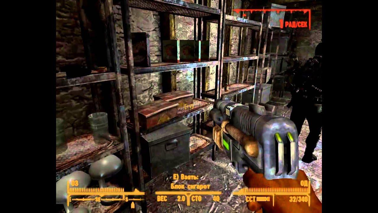 Fallout new vegas казино удача как заработать денег в интернет казино