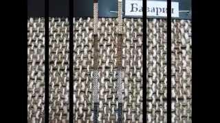 видео Типы мебельных тканей