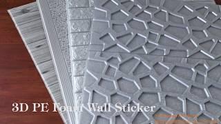 3D PE foam brick wallpaper sticker,soft material to protect children's safety,DIY foam sticker screenshot 2