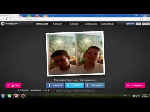 Как делать крутые фото через Веб камеру