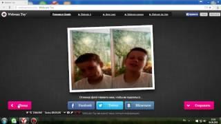 Как делать крутые фото через Веб камеру(Вот сайт http://webcamtoy.com/ru/ Ставьте лайки и подписывайтесь на канал обзор САЙТОВ каждый день ну почти каждый., 2015-08-04T12:02:45.000Z)