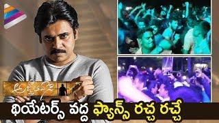 Agnyaathavaasi Movie Celebrations | Pawan Kalyan Fans Hungama | Anu Emmanuel | Keerthy Suresh