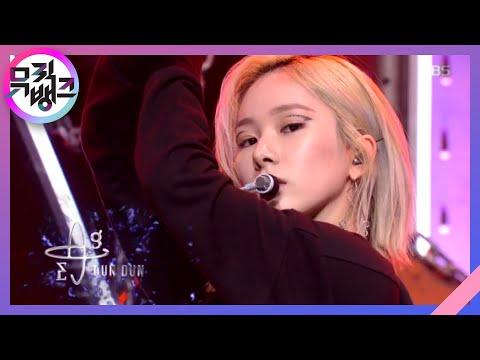 Dun Dun - 에버글로우(everglow) [뮤직뱅크/Music Bank] 20200207