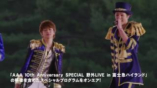 M-ON! LIVE AAA 「BEST LIVE SELECTION」「LOVER」ver.