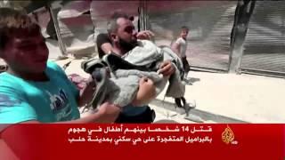 هجوم بالبراميل المتفجرة على حي سكني بمدينة حلب
