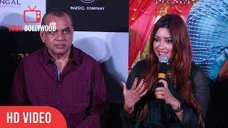 Payal Ghosh Full Speech | Patel Ki Punjabi Shaadi Official Trailer Launch