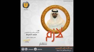فيديو الجلد أو السجن عقوبة تفتيش جوال الغير.. وجدل كبير في السعودية
