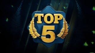 топ 5 самого большёго