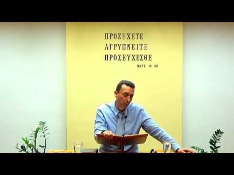 07.08.2019 - Ψαλμός Κεφ 40 - Μανούσος Μαμαλάκης