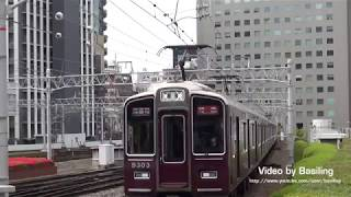 日本京都市阪急電車京都線9300系電車大阪梅田発河原町行 Hankyu Kyoto line