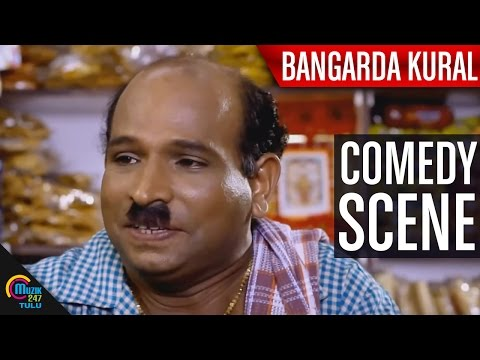 Bangarda Kural Tulu Movie scene || Comedy Sequence