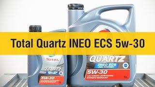 Total Quartz Ineo ECS 5w-30 - видеообзор от автосервиса Oiler