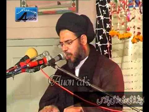 Allama Aqeel Ul Gharavi Biyan Shia Maktab E Fikar  Qurb E Elahi Aur Muhabat E Elahi