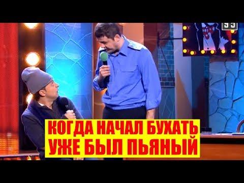 РЖАКА! Допрос Зеленского в Полиции СМЕШНО ДО СЛЕЗ | Вечерний Квартал 95 Лучшее