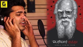 STR 'Periyar Kuthu' Song Teaser Review | Periyar | STR | Madhan Karky