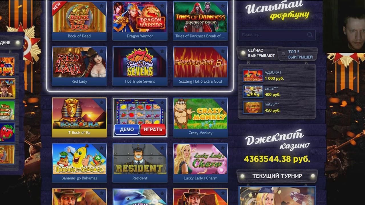 Проверка казино вулкан как играть в дурака с картами
