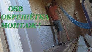 видео Утепление стены изнутри своими руками используя различные материалы