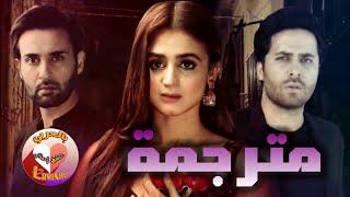 أغنية Ja Tujhe Maaf Kiya مترجمة 😢 | مسلسل لم يكن حبيبي (بدر 💔 غيتي 💔 سمير)  - على MBC BOLLYWOOD