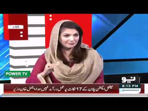 Tabdeeli Reham Khan Kay Saath 20 January 2016 - Bacha Khan University Charsadda Attack