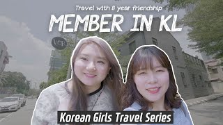 Member in KL [Series Trailer]|Old friends became youtubers in Malaysia!