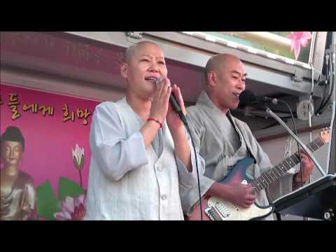 노래하는지관 . 묘연스님 / 그집앞 /2016.09.17