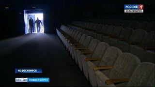 """""""Вести"""" проверили на пожарную безопасность кинотеатр """"Рассвет"""""""