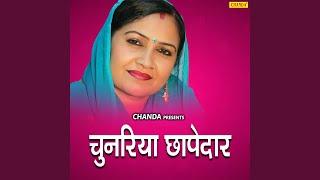 Chunreya Chape Dar