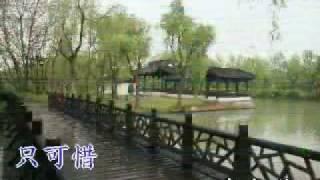 心太急 u0026 煙花三月揚州 by smchiou